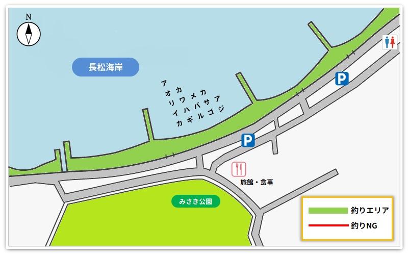 みさき公園裏長松海岸釣り場のマップ