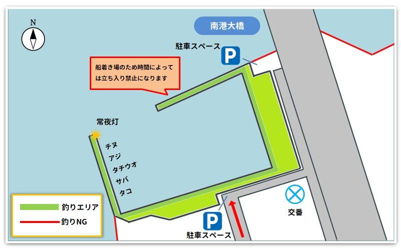 南港大橋釣り場のマップ