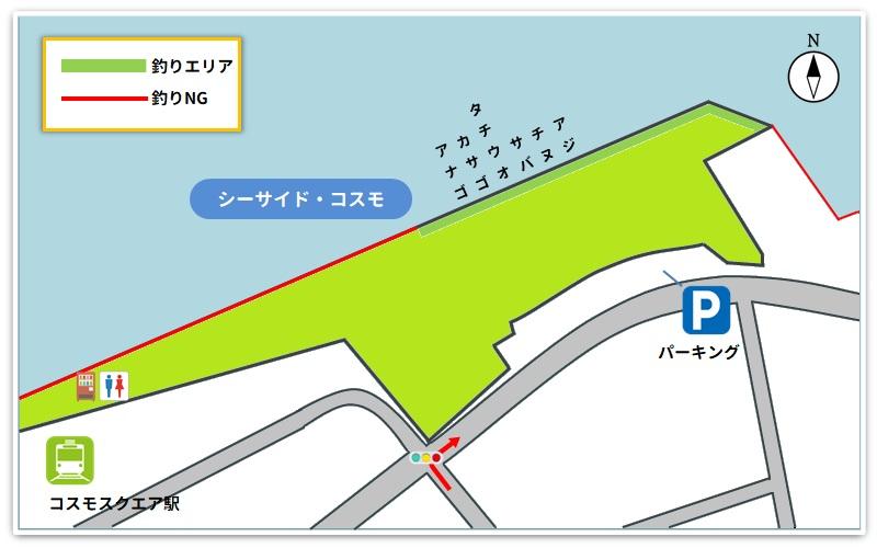 シーサイドコスモ釣り場のマップ