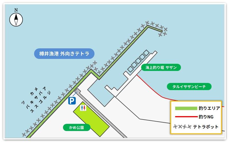 樽井漁港外向きテトラ釣り場のマップ